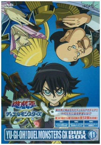 遊☆戯☆王デュエルモンスターズGX DVDシリーズ DUEL BOX 11 (中古)マルチレンズクリーナー付き