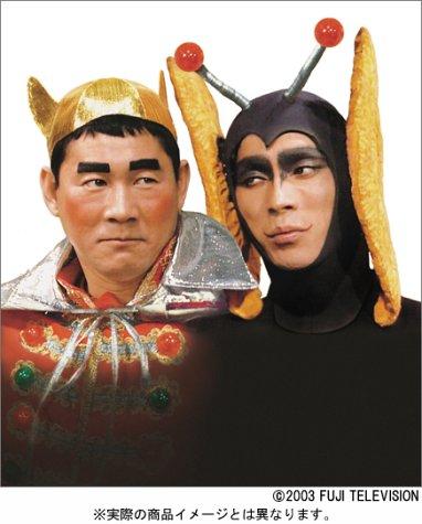 オレたちひょうきん族 THE DVD (1981-1982)新品 マルチレンズクリーナー付き