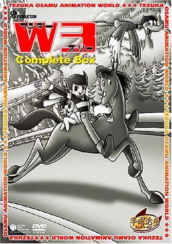 ワンダースリー Complete BOX [DVD]新品 マルチレンズクリーナー付き