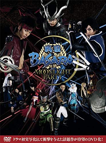 戦国BASARA -MOONLIGHT PARTY- DVD-BOX (2013)新品 マルチレンズクリーナー付き