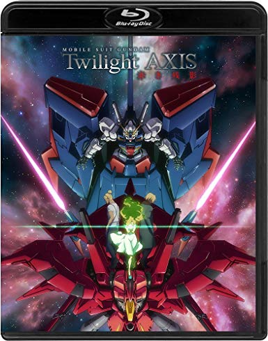 機動戦士ガンダム Twilight AXIS 赤き残影 COMPLETE BOX (初回限定生産)新品 マルチレンズクリーナー付き