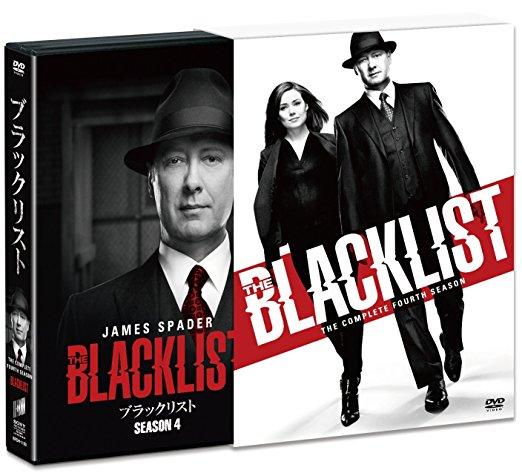 ブラックリスト シーズン4 DVD コンプリートBOX(初回生産限定)新品 マルチレンズクリーナー付き