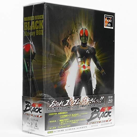 仮面ライダーBLACK Blu‐ray BOX 【初回生産限定版】 全3巻セット 新品 マルチレンズクリーナー付き