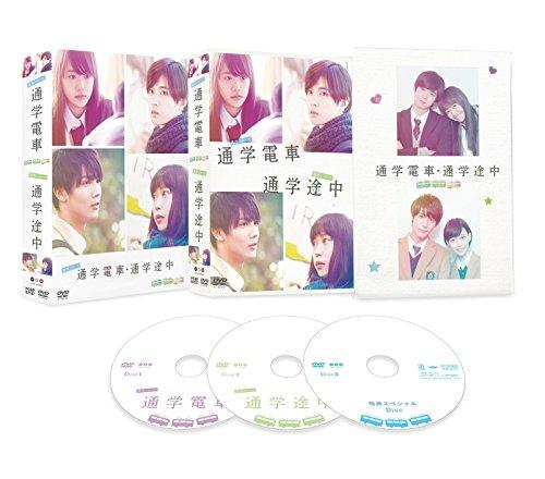 通学シリーズ 通学電車+通学途中 Complete BOX [DVD]新品 マルチレンズクリーナー付き