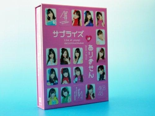 AKB48 サプライズはありません スペシャルBOX TeamA [DVD]新品 マルチレンズクリーナー付き