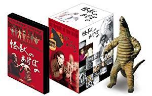 怪獣のあけぼの 幻のレッドキングBOX (プロトタイプフィギュア付 3000個限定生産) [DVD](中古)マルチレンズクリーナー付き
