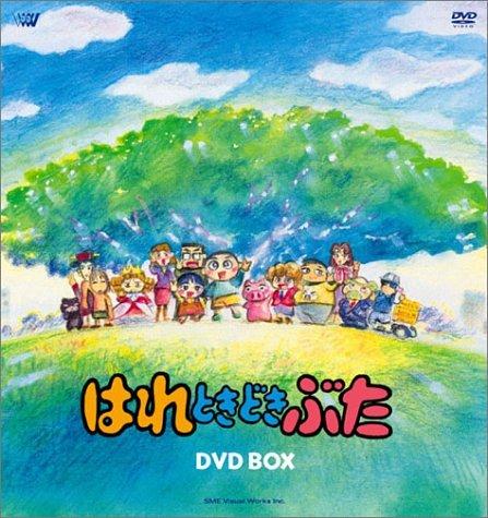 TVアニメーション はれときどきぶた DVD BOX(中古)マルチレンズクリーナー付き
