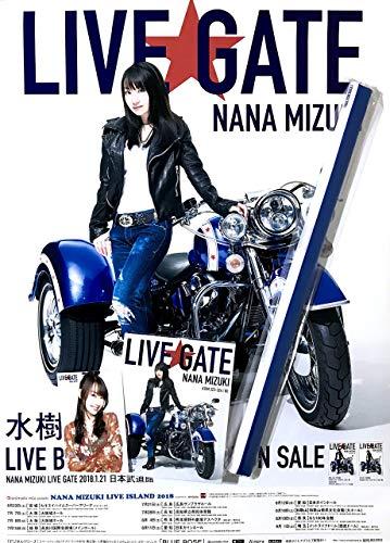 【外付け特典あり】 NANA MIZUKI LIVE GATE [Blu-ray] (初回仕様:SPECIAL BOX&デジパック)( B2タペストリー+ブロマイド(T)+告知ポスター付)(新古品)マルチレンズクリーナー付き