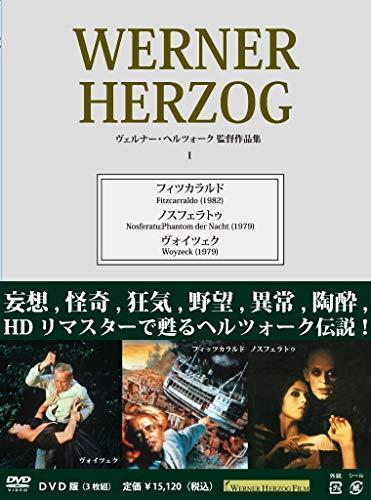 ヴェルナー・ヘルツォーク作品集I DVD-BOX 新品 マルチレンズクリーナー付き