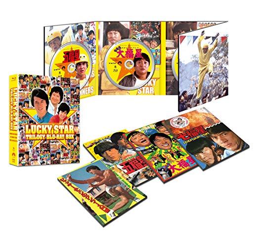 ラッキー・スター トリロジー ブルーレイBOX日本劇場公開版(4枚組) [Blu-ray]新品 マルチレンズクリーナー付き