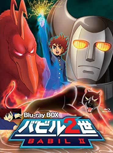 バビル2世 Blu-ray BOX 新品 マルチレンズクリーナー付き
