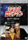 宇宙家族ロビンソン セカンド・シーズン DVDコレクターズ・ボックス (初回生産限定)新品 マルチレンズクリーナー付き