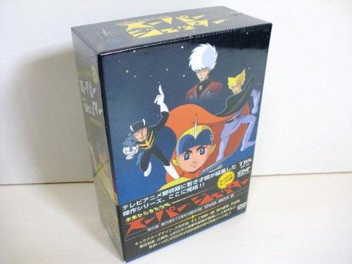 スーパージェッター DVD-BOX(2)新品 マルチレンズクリーナー付き