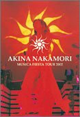 AKINA NAKAMORI MUSICA FIESTA TOUR 2002 [DVD]新品 マルチレンズクリーナー付き
