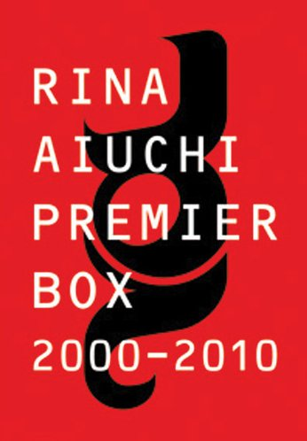 RINA AIUCHI PREMIER BOX 2000-2010 新品 マルチレンズクリーナー付き