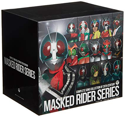 COMPLETE SONG COLLECTION BOX 20TH CENTURY MASKED RIDER 新品 マルチレンズクリーナー付き