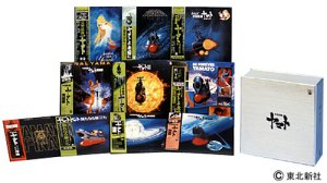 生誕30周年記念 ETERNAL EDITION PREMIUM 宇宙戦艦ヤマト CD-BOX 新品 マルチレンズクリーナー付き