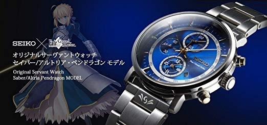 ウォッチスタンド付属 FateGrand Order オリジナルサーヴァントウォッチ セイバーアルトリアペンドラゴンモデル SEIKO 腕時計 FGO ムービック 新品