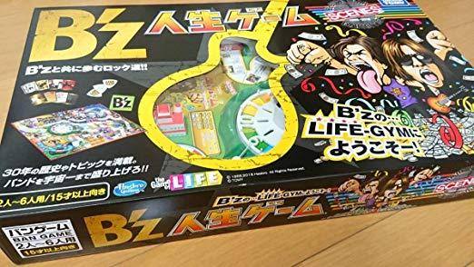 "B'z 人生ゲーム B'z 30th Year Exhibition ""SCENES"" 1988-2018 会場限定 タカラトミー 新品"