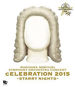 """MAKIHARA NORIYUKI SYMPHONY ORCHESTRA CONCERT """"cELEBRATION 2015"""