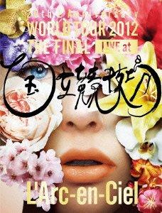 20th L'Anniversary WORLD TOUR 2012 THE FINAL LIVE at 国立競技場(初回生産限定盤DVD+SHANGHAI LIVE CD)新品 マルチレンズクリーナー付き