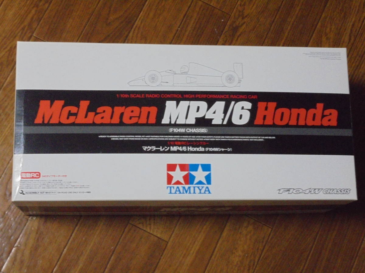 タミヤ RC限定シリーズ マクラーレン MP4/6 Honda (F104Wシャーシ) 84193