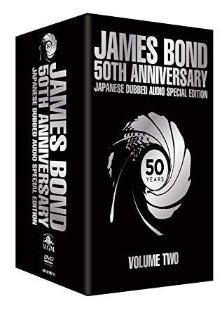 007 TV放送吹替初収録特別版 DVD-BOX(第二期) 新品 マルチレンズクリーナー付き