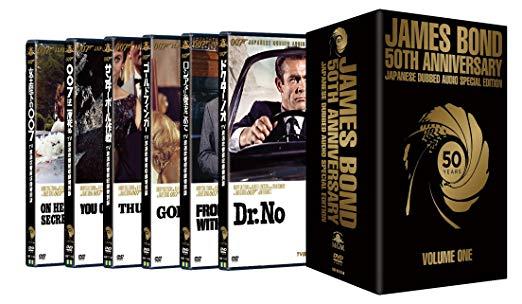 007 TV放送吹替初収録特別版DVD-BOX【第一期】新品 マルチレンズクリーナー付き