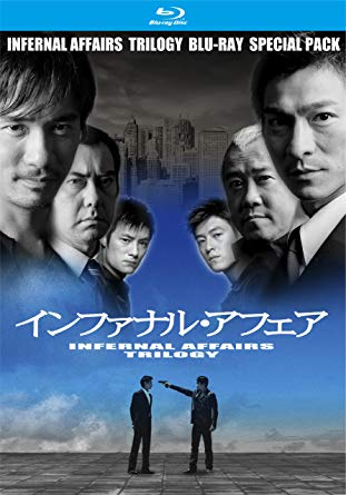 インファナル・アフェア 三部作 Blu-ray スペシャル・パック 新品 マルチレンズクリーナー付き