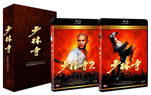 少林寺/少林寺2 アルティメット・ツインパック 【Blu-ray】新品 マルチレンズクリーナー付き