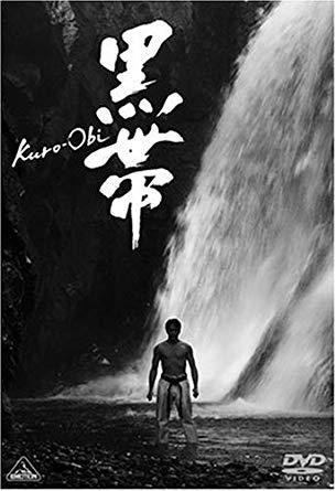 黒帯 KURO-OBI 初回限定版 [DVD]新品 マルチレンズクリーナー付き