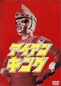 アイアンキング Perfect Collection 7枚組セット [DVD] 新品 マルチレンズクリーナー付き