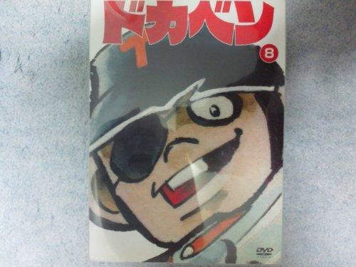 ドカベン3枚パック 高2春のセンバツ大会死闘土佐丸高校編 [DVD](中古)マルチレンズクリーナー付き