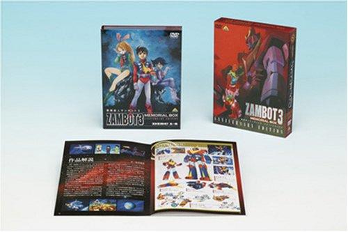 無敵超人ザンボット3 メモリアルボックス ANNIVERSARY EDITION【初回限定生産】 [DVD] 新品 マルチレンズクリーナー付き