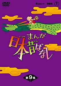 まんが日本昔ばなしDVD-BOX 第9集(5枚組)新品 マルチレンズクリーナー付き
