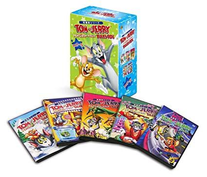 【初回限定生産】トムとジェリー テイルズ BOX (5枚組) [DVD](中古)マルチレンズクリーナー付き