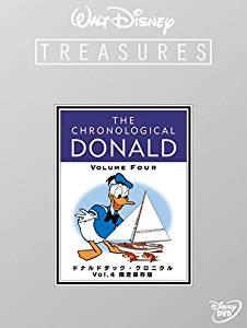 ドナルドダック・クロニクル Vol.4 限定保存版 (期間限定) [DVD](中古)マルチレンズクリーナー付き