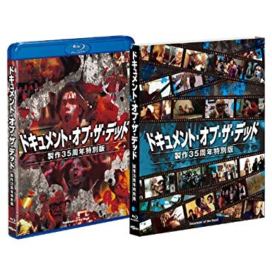 ドキュメント・オブ・ザ・デッド 製作35周年特別版 [Blu-ray]新品 マルチレンズクリーナー付き
