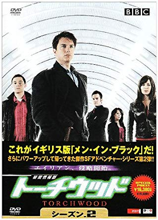 秘密情報部 トーチウッド シーズン2 DVD-BOX 新品 マルチレンズクリーナー付き