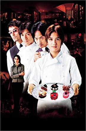 アンティーク ~西洋骨董洋菓子店~ DVD-BOX 新品 マルチレンズクリーナー付き