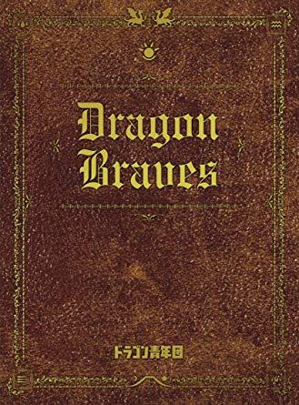 ドラゴン青年団 BOX(Blu-ray Disc)新品 マルチレンズクリーナー付き