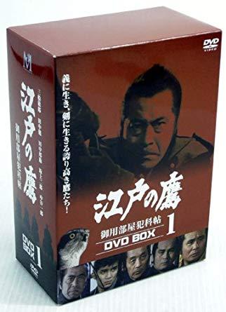 江戸の鷹 御用部屋犯科帖 DVD-BOX(1)新品 マルチレンズクリーナー付き