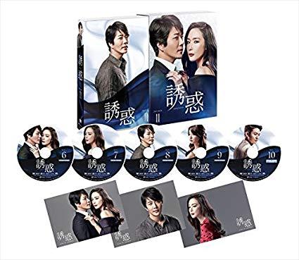 誘惑 DVD-BOX2 新品 マルチレンズクリーナー付き