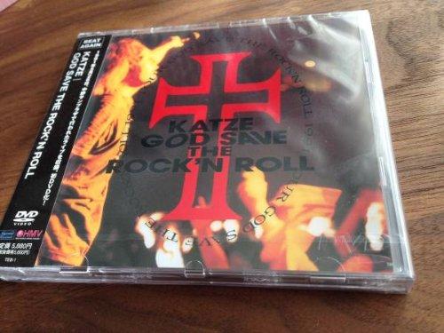 GOD SAVE THE ROCK'N ROLL (DVD) 【Loppi・HMV限定】新品 マルチレンズクリーナー付き