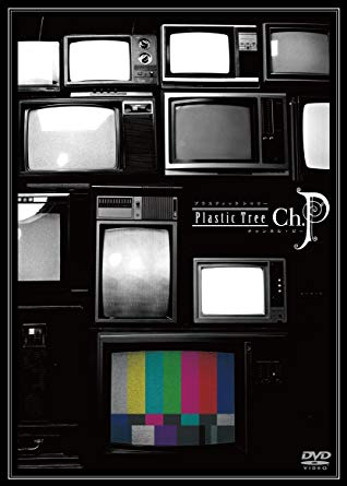 Ch.P(初回限定生産商品) [DVD] 新品 マルチレンズクリーナー付き