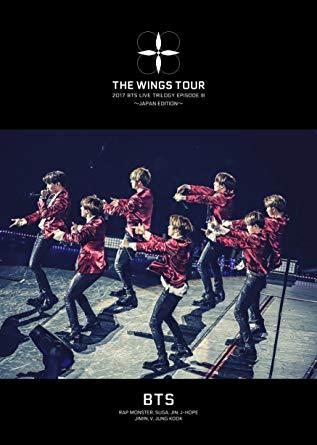 【Amazon.co.jp限定】2017 BTS LIVE TRILOGY EPISODE III THE WINGS TOUR ~JAPAN EDITION~(初回限定盤)【特典:B2ポスター絵柄C付】[DVD]新品 マルチレンズクリーナー付き
