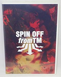 SPIN OFF from TM-tribute LIVE 2005- [DVD]新品 マルチレンズクリーナー付き