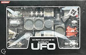謎の円盤UFO アルティメットコレクション コナミデジタルエンターテイメント 新品