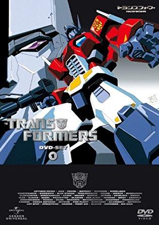 戦え!超ロボット生命体トランスフォーマー DVD-SET1 玄田哲章 新品 マルチレンズクリーナー付き