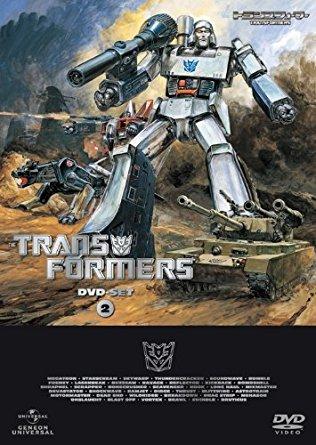 戦え!超ロボット生命体トランスフォーマー DVD-SET2 玄田哲章 新品 マルチレンズクリーナー付き